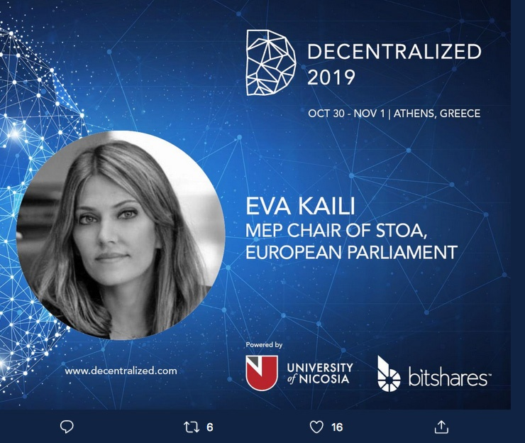 Decentralized 2019 online flyer